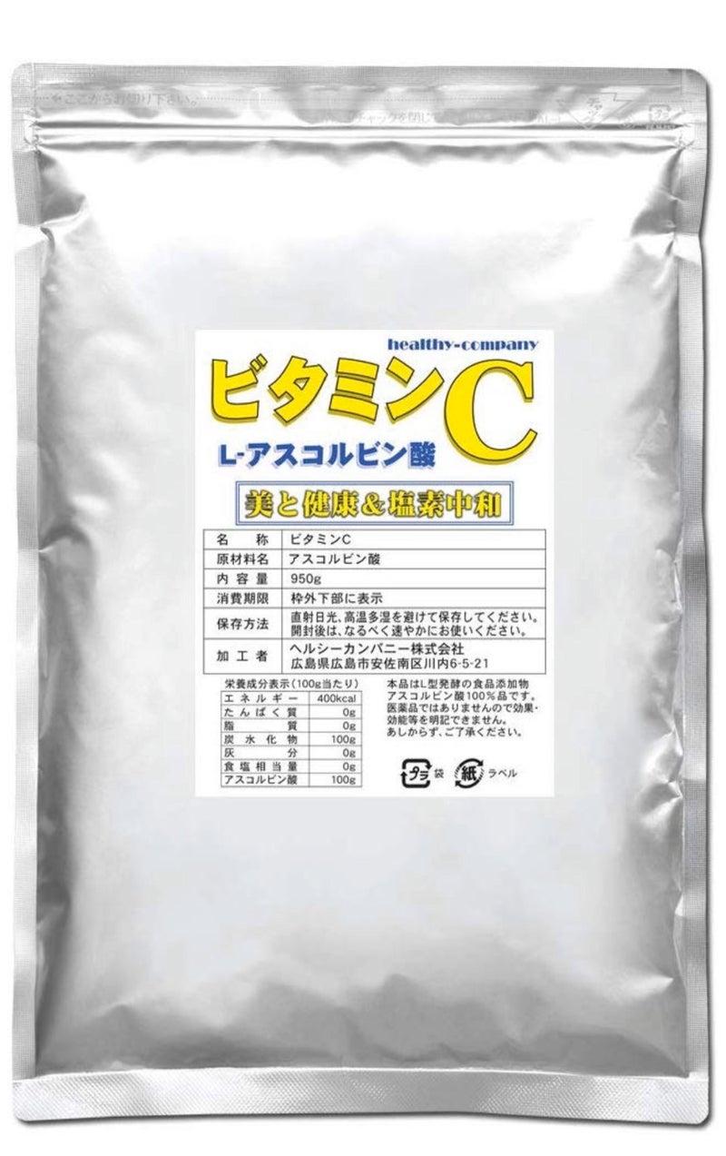 C フラッシュ ビタミン