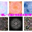 ♡翠レース編み曼荼羅♡久しぶりに描きました!の記事より