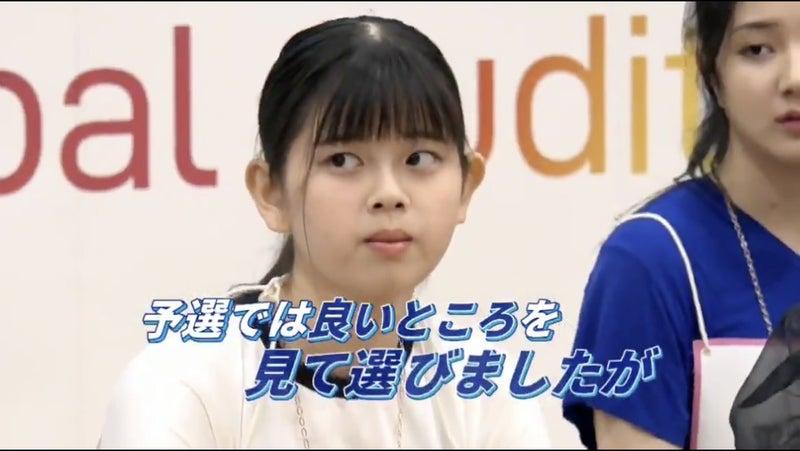 Jyp ミイヒ 【驚愕】ミイヒは誰にスカウトされたの?その時の様子が知りたい!