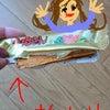 【焼肉さん太郎】みさきさんのブログ【駄菓子】の画像