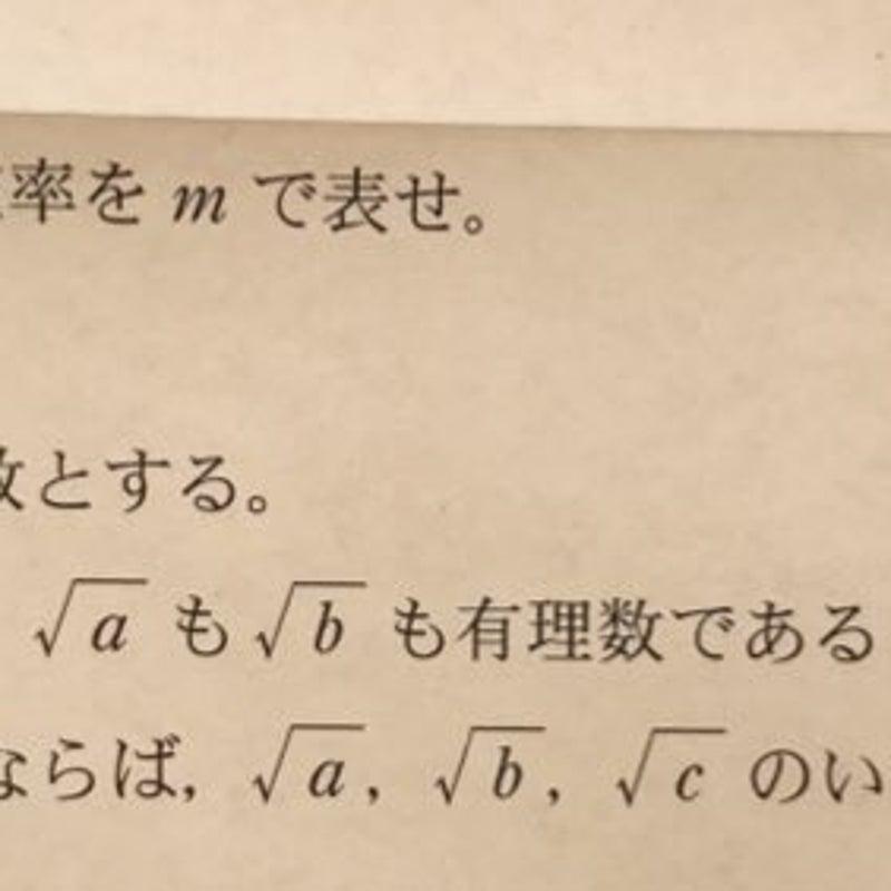 受験 大学 大阪 医科 再
