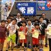 【レスリング】第33回 少年少女レスリング選手権大会,東京新宿ライオンズクラブ旗争奪戦の画像