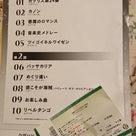 高嶋ちさ子 わがまま音楽会を聴きに行ってきましたの記事より