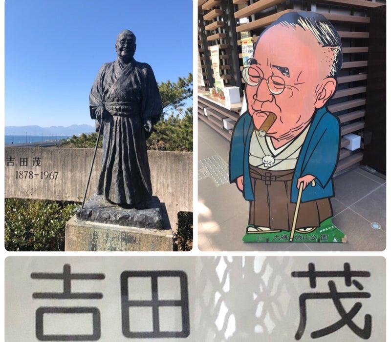 こりん 吉田 茂