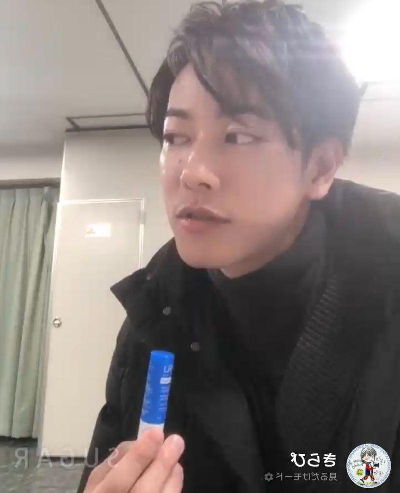 佐藤健 リップ クリーム