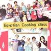 「料理・エジプト・英語」の3コラボが遂に実現!!の画像