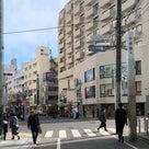 吉祥寺中道通りの天気と占い20.2.12の記事より