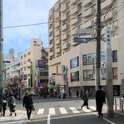 画像 吉祥寺中道通りの天気と占い20.2.12 の記事より 9つ目