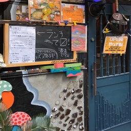 画像 吉祥寺中道通りの天気と占い20.2.12 の記事より 6つ目