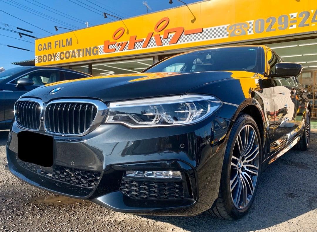 BMW 540i ハイモースコート 全体定期メンテナンス施工