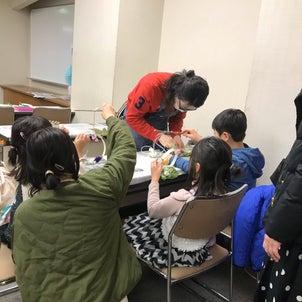 大田区区民フォーラム参加の画像