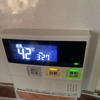我が家の給湯器がつぶれた!!