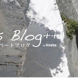 画像 3/27 山崎拓巳さんと夢の対談✨ の記事より 1つ目