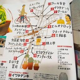 画像 酸辣粉が紹介された『ファイン3月号』の豪徳寺♪ の記事より 2つ目