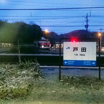 梅の香りに誘われて❁最寄り駅〜山口駅(〜防府駅〜最寄り駅)電車旅