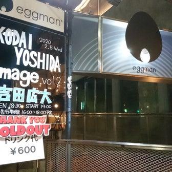 吉田広大「Image」in eggman 参加しました