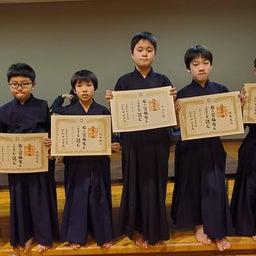 画像 1月26日(日)江東区級位審査会 の記事より 1つ目