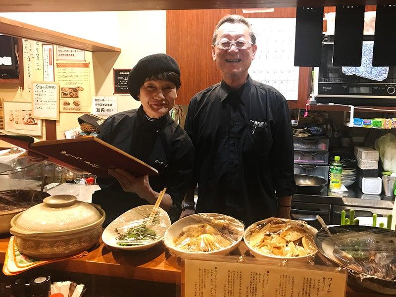田中 マネ の 食堂