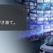 carrozzeria<サイバーナビシリーズ>♬