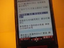 DSCF9609.jpg