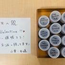 Happy Valentine♡の記事より