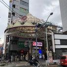 阿佐ヶ谷駅の天気と占い20.2.14の記事より