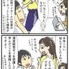 ガチ89・爽やか上司の画像