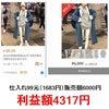 韓国レディース ボアフリース ボアフリースジャケット vol.1259の画像