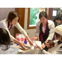 画像 【日本橋イベント】3/1 (日)開催! の記事より 3つ目