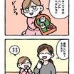 おもちゃは食べれないよ!!