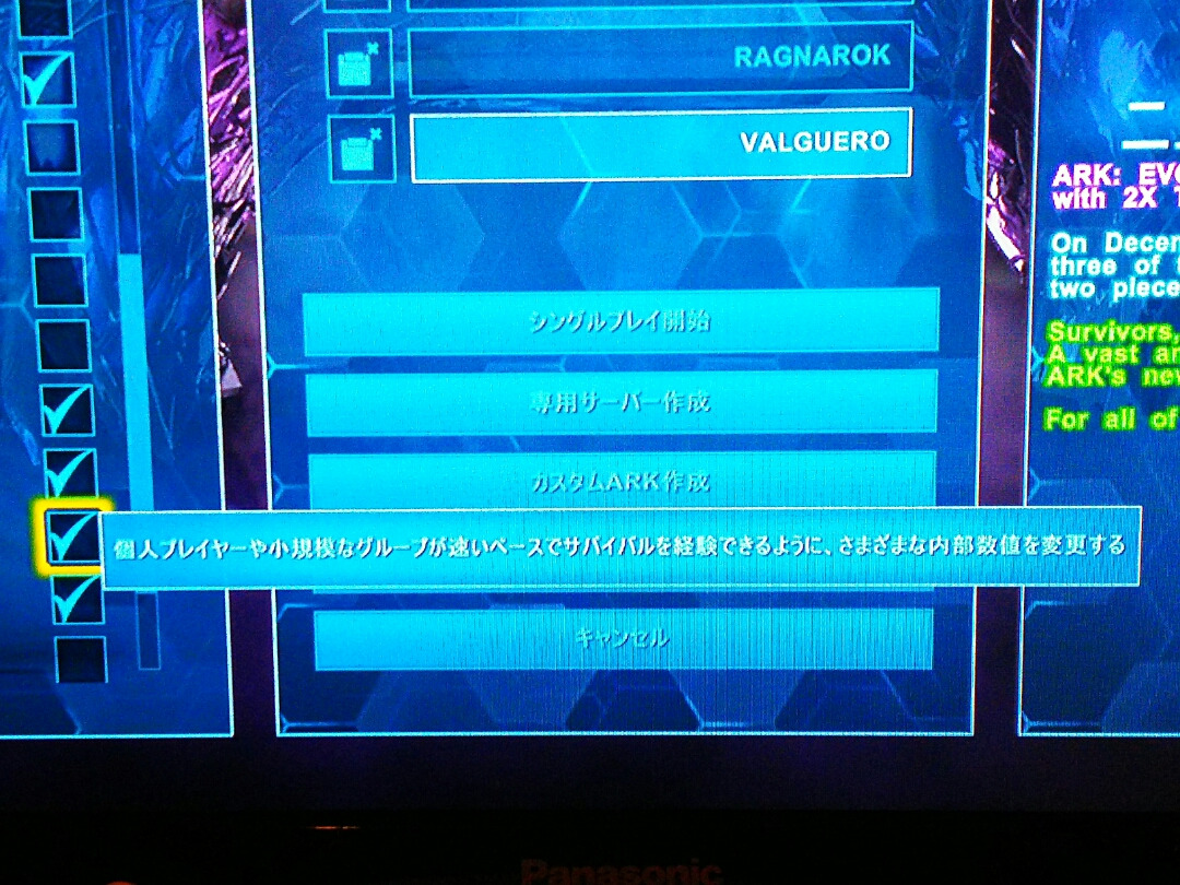 強者 Ark モバイル