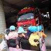 消防車、みに行ったよー!!の画像