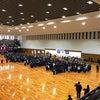 第14回福井県ジュニア育成強化剣道大会。の画像