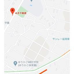 画像 Google mapsの画像がやっと更新です の記事より 1つ目