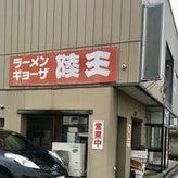 秋田について九州人がただただ綴るブログ