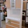 ♻️キッチン収納家具♻️☞Pamouna キッチンボード☞テクノコンセプト キッチンボードの画像