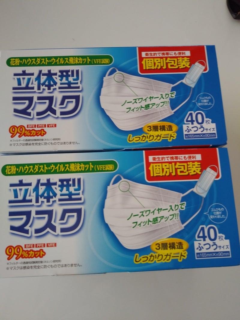 コストコ 札幌 マスク
