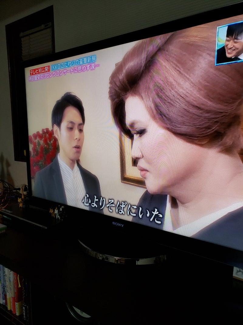 部 予定 出演 智史 林 テレビ