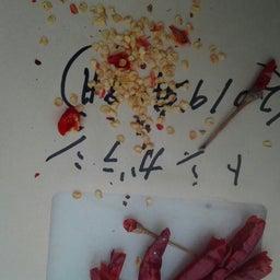 画像 チューバイチューとトンガラシ(・・?マスク作りも の記事より 4つ目
