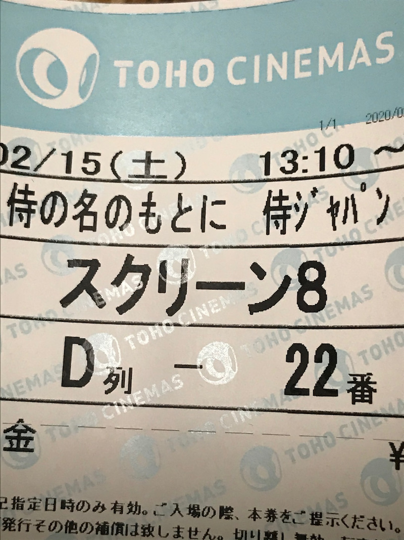 映画 侍 ジャパン 侍ジャパンドキュメンタリー映画「侍の名のもとに」のDVD・Blu
