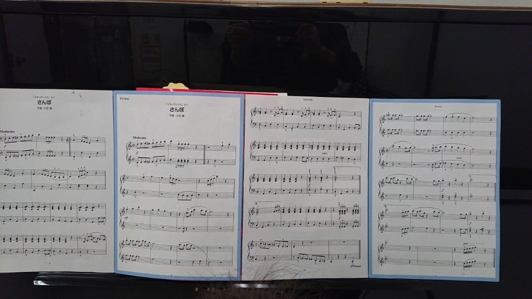 発表会♪手作り連弾楽譜♪トトロの記事より