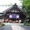 東京で参拝できる出雲大社の分祠と伊勢神宮の遥拝殿の画像