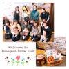 出張!Yumi's バイリンガル絵本クラブ 開催報告(2020.2.12.)の画像