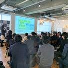 空き家利活用&ファンドセミナー開催@名古屋&ライセンス不要の「自己信託」について☆の記事より