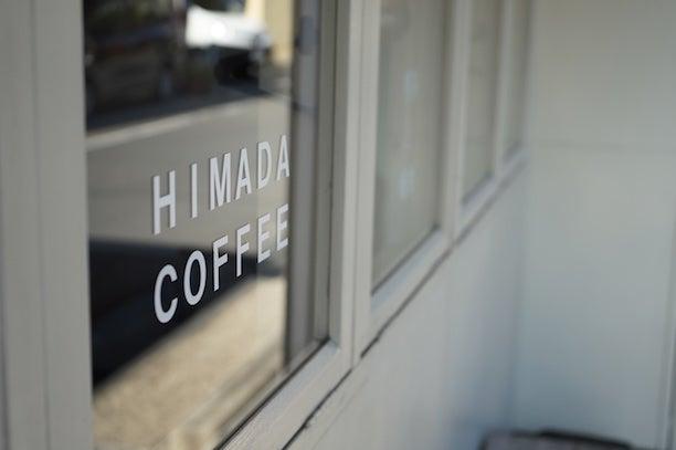 葉山 カフェ HIMADA COFFEE