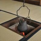 【釣 釜】茶室の釘は木の枝★男の茶道★沼尻宗真の記事より