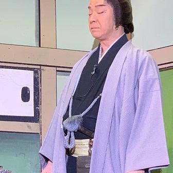 劇団花月 一條こま 2月16日 東海健康センター 昼 1 公演目 ダイジェスト