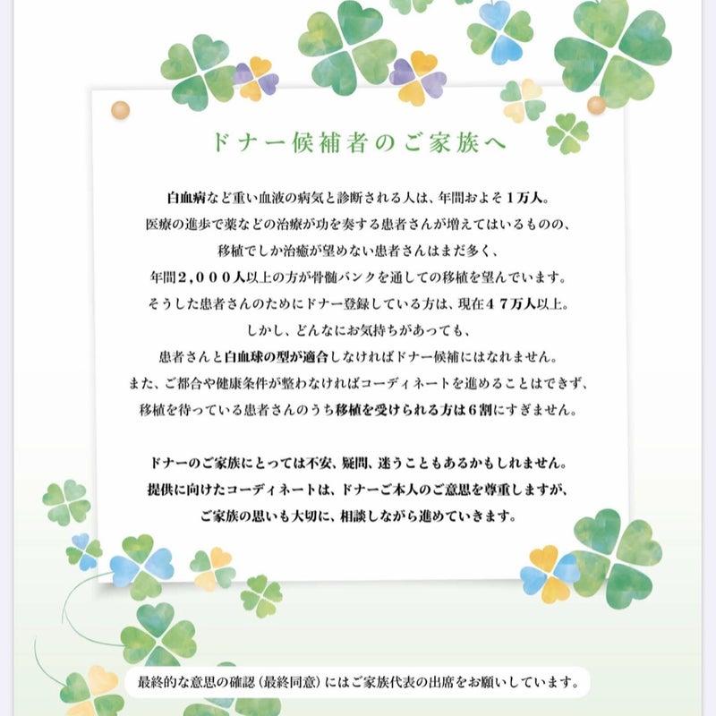 北別府 学 ブログ
