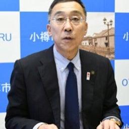 画像 (祝)小樽最上メガソーラー計画の結果❗️ の記事より 3つ目