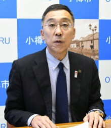 (祝)小樽最上メガソーラー計画の結果❗️の記事より